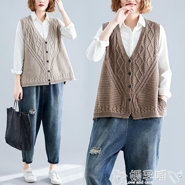 針織背心 針織毛衣背心馬甲女寬鬆v領外穿提花純色坎肩開衫潮秋季2021新款 嬡孕哺 嬡孕哺