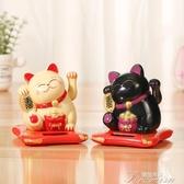 招財擺件-擺件創意開業禮品光能搖手車載可愛貓擺件 提拉米蘇