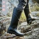 中高筒雨鞋防滑套鞋大碼男士牛筋底水鞋防水釣魚膠鞋勞保工作雨靴 設計師生活百貨