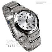 CASIO卡西歐MTP-1229D-7A銀色不錶鋼 日期星期白面 錶殼直徑45mm 防水50米 男錶 MTP-1229D-7AVDF