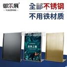 廣告架 廣告牌 黑色桌牌 不銹鋼價格牌 A4專櫃臺牌 A3海報架子 POP展示架 NMS陽光好物