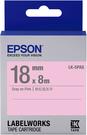LK-5PAS EPSON 標籤帶 (粉紅底灰字/18mm) C53S655411