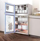 好太太消毒櫃立式家用商用迷你小型臺式高溫不銹鋼消毒碗櫃雙門櫃