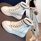 內增高小白鞋女皮面2020秋季新款高筒百搭學生厚底顯瘦日系休閒鞋 夢幻小鎮