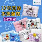 HO KANG 正版授權 天絲幼童水洗枕~多款任選
