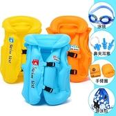 兒童救生衣專業大浮力背心小孩馬甲便攜充氣學游泳圈女童游泳裝備
