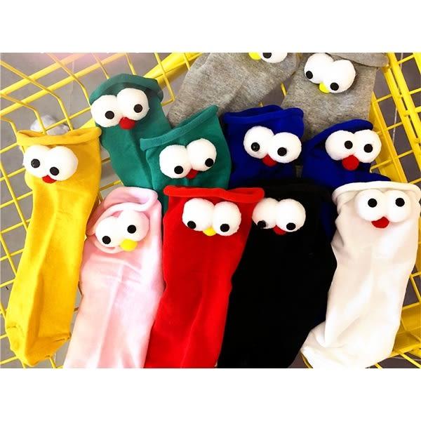 可愛童趣大眼睛棉襪(1雙入)【小三美日】顏色隨機出貨