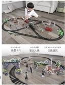 火車軌道仿真高鐵停車場兒童電動小火車套裝軌道復古蒸汽火車模型玩具男孩JD 玩趣3C
