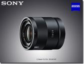 Sony E 24mm F1.8 ZA〔SEL24F18Z〕平行輸入