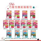 CIAO[貓咪機能巧餐包,14種口味,40g,日本製](單包)