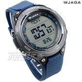 JAGA捷卡 超大液晶顯示 多功能電子錶 夜間冷光 可游泳 保證防水 運動錶 學生錶 M1193-E(藍)