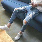 牛仔褲 夏季破洞九分褲男士牛仔褲修身韓版潮流彈力小腳男生港風9分褲子 雙11狂歡購物節