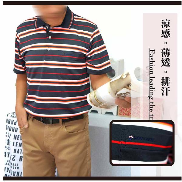 【大盤大】(C53131) 夏 吸濕排汗POLO衫 短袖涼感衣 台灣製 MIT 速乾 抗UV 口袋衫【2XL號斷貨】