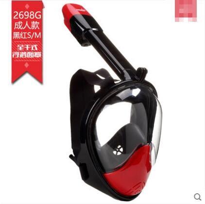 浮潛三寶浮潛呼吸管潛水面鏡成人游泳裝備【M2698G黑紅】