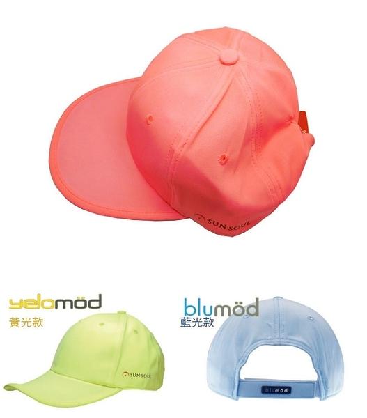 HOII后益 SUNSOUL【棒球帽】UPF50+ 先進光學光能美機能 台灣製造 范冰冰愛用款