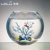 魚缸 烏龜缸 玻璃魚缸圓形大號加厚扁圓形中號金魚缸水族箱桌面造景生態水培缸