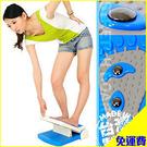 免運!!拉筋板│台灣製造 多角度瑜珈平衡板.美腿機.多功能健身拉筋板.運動健身器材推薦哪裡買