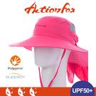 【ActionFox 挪威 抗UV透氣遮陽帽《玫紅》】631-4966/UPF50+/吸汗快乾/抗菌/中盤帽/遮陽帽