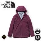 【The North Face 女 GORE-TEX兩件式羽絨外套《石榴紅》】46I7/防水外套/羽絨衣/保暖外套/防風外套