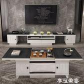 電視櫃茶幾電視機櫃組合簡約現代大小戶型客廳可伸縮火燒石地櫃家具套裝 igo摩可美家