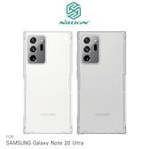 NILLKIN SAMSUNG Note 20、Note 20 Ultra 本色TPU軟套