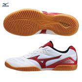 美津濃 MIZUNO 全碼桌球鞋 CROSSMATCH PLIO CN3  (白紅) 81GA183662【 胖媛的店 】