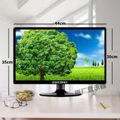 全新19英寸寬屏電腦顯示器  高清電視,監控顯示屏     ciyo黛雅