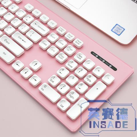 懸浮巧克力鍵盤有線靜音女生專用可愛粉色超薄外接薄膜鍵盤【英賽德3C數碼館】