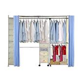 巴塞隆納─AH-14伸縮衣櫥 前布簾水藍色不織布