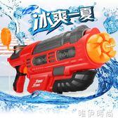 玩具水槍 兒童超大號打氣水槍夏天呲水漂流女男孩抽拉式高壓成人噴水槍玩具igo 唯伊時尚