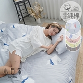 【多款任選】100%天然極致純棉3.5x6.2尺單人床包+雙人舖棉兩用被套+枕套三件組(限2件內超取)台灣製