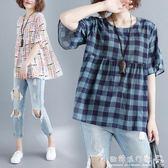 棉麻上衣  大碼女小心機上衣微胖mm最愛短袖t恤棉麻減齡顯瘦洋氣百搭『歐韓流行館』