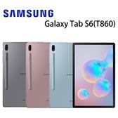 三星 SAMSUNG Galaxy Tab S6(T860) 10.5吋 6G/128G WIFI版-藍/灰/粉[24期0利率]