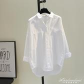 雙口袋前短后長白色棉襯衫女2020秋韓版寬鬆文藝bf風休閒襯衣潮 黛尼時尚精品