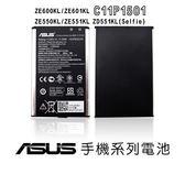 ASUS 華碩 ZenFone2 Laser Selfie ZE601KL ZE551KL 電池 原廠 平輸 C11P1501 LG G3 BL-53YH 手機專用