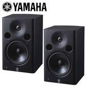 小叮噹的店-YAMAHA MSP7 STUDIO 高階主動式監聽喇叭 一對