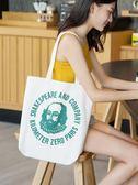 女單肩學生韓版原宿慵懶風大容量帆布袋購物袋YY型歐亞時尚