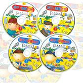 孩子!遠離危險、保護自己VCD(4片入)