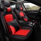 汽車座套四季通用小車座墊冬季皮革坐套全包圍座椅套專用坐墊
