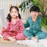 睡衣 春秋季純棉男童兒童女童睡衣長袖男孩中大童小孩子寶寶家居服套裝 童趣屋