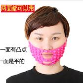 方臉雙下巴瘦臉神器繃帶提拉V字臉按摩臉部去法令紋瘦臉面罩  【雙十二免運】