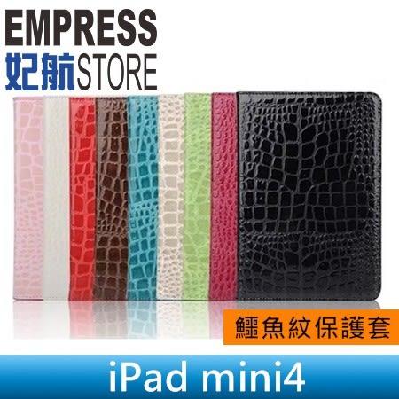 【妃航】質感 iPad mini 4 鱷魚紋/動物紋/皮紋/蛇紋 支架/二折 平板 保護套/保護殼 多色