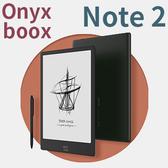 【現貨】豪華贈品方案二 贈送晶片讀卡機 可預購口罩 Onyx Boox Note2 10.3吋 Android 9 電子閱讀器