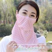 夏季新款開口護頸防曬口罩透氣防塵防紫外線薄款遮陽全臉面罩男女『韓女王』