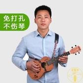 免打孔尤克里里背帶斜背無尾釘兒童成人ukulele帶子肩帶【雲木雜貨】