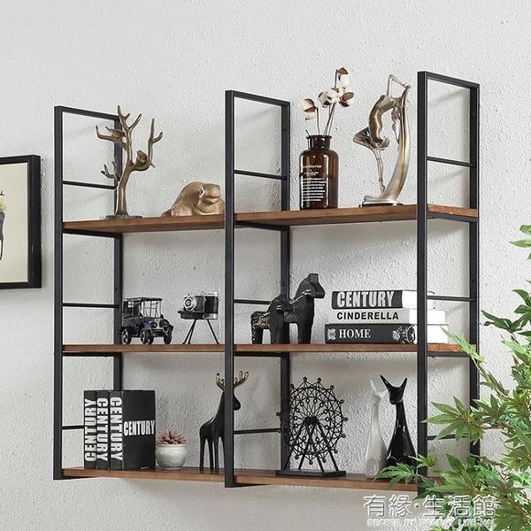 北歐實木牆上置物架客廳鐵藝書架壁掛一字隔板臥室牆壁裝飾層架AQ 有緣生活館