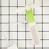 USB充電手持可摺疊涼風扇-內建鋰電池綠色