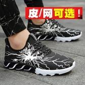 潮鞋男鞋春季2020新款運動休閒帆布潮鞋夏季網面透氣百搭跑鞋學生板鞋快速出貨