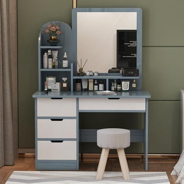 梳妝臺簡約現代網紅化妝桌子簡易化妝臺臥室多功能儲物收納櫃一體 亞斯藍