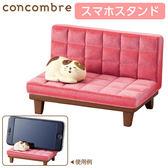 Hamee 日本 DECOLE 愛睏貓咪 植絨沙發 萬用手機座 造型手機架 公仔擺飾 (粉色) 586-376112